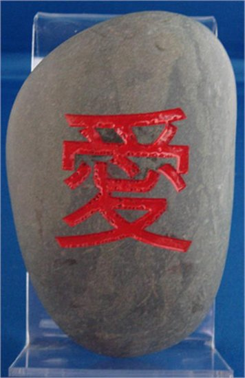 Grey Love Stone With Red Fill
